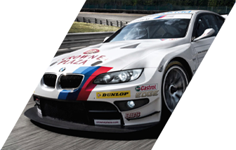 track and race car preparation bmw